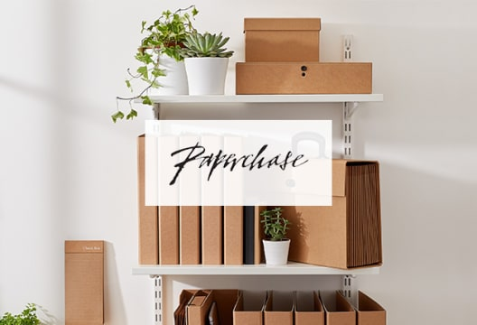 Have Your £25 Paperchase Order Delivered Free of Charge